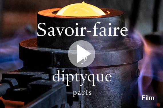 film Diptyque